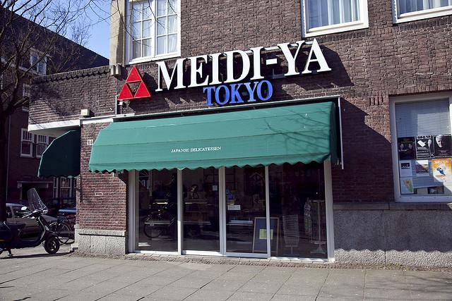 Amsterdam Hotspot Find: Meidi-Ya | meltingbutter.com