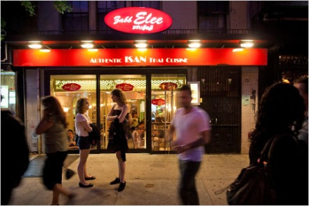 NYC Hotspot Find: Zabb Elee | meltingbutter.com