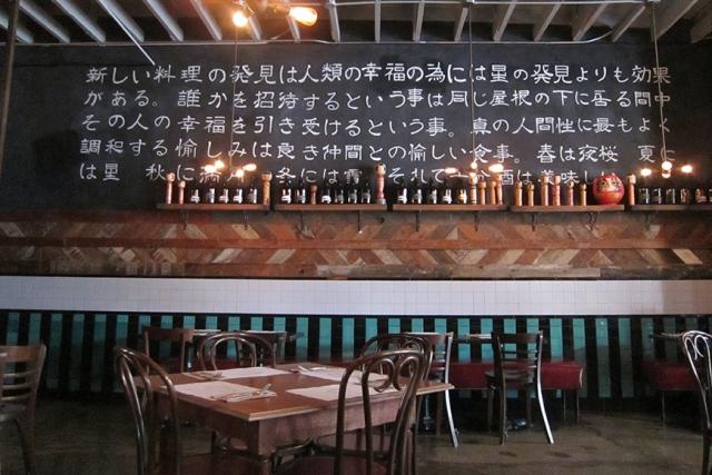 LA Hotspot Find: Umami Burger | meltingbutter.com