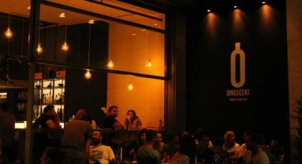Athens Hotspot Find: Oinoscent Cellar & Wine Bar | meltingbutter.com