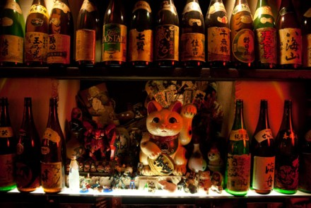 NYC Hotspot Find: Sake Bar Decibel | meltingbutter.com
