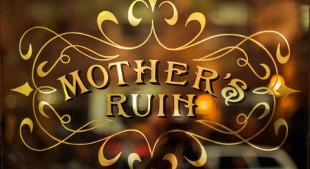 NYC Hotspot Find: Mother's Ruin | meltingbutter.com
