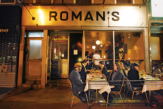 NYC Hotspot Find: Roman's | meltingbutter.com